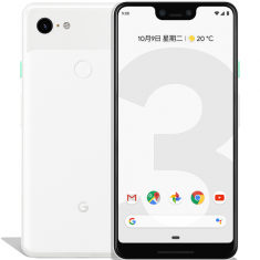 Google Pixel 3 XL 128GB - White