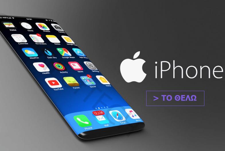 iphone supertech